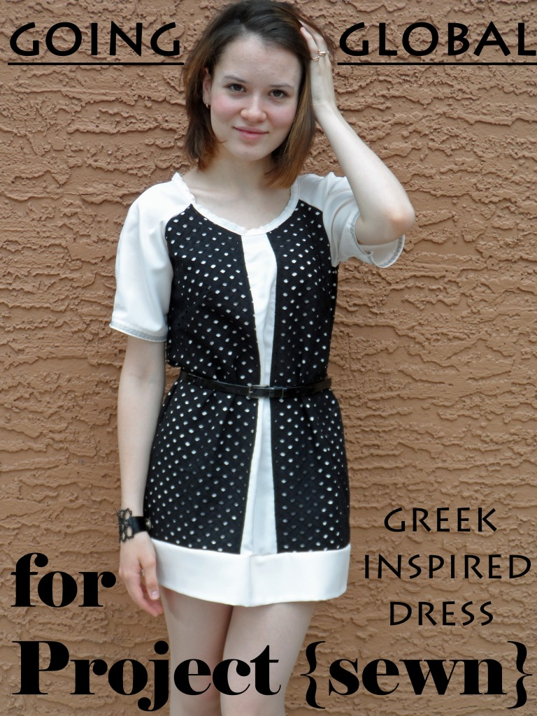 Greek cover dress 1 copy