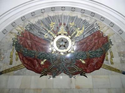 Moscow's metro 3